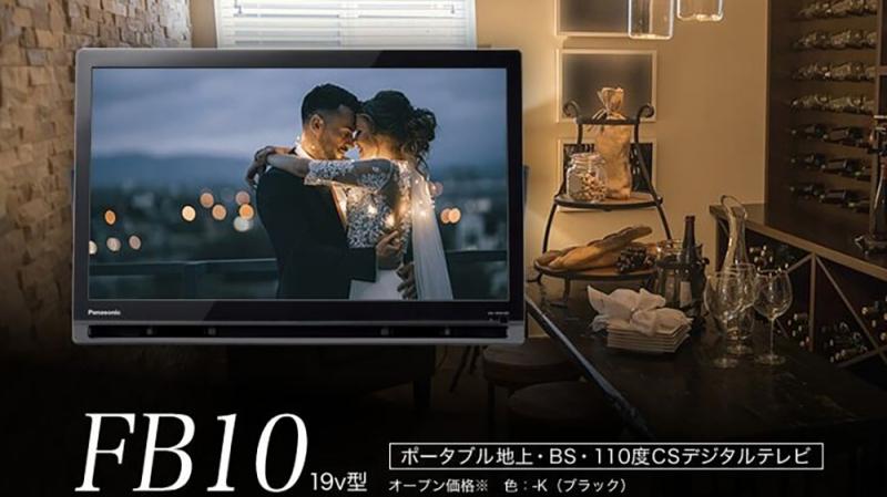 Szokatlan TV-vel jelentkezik a Panasonic